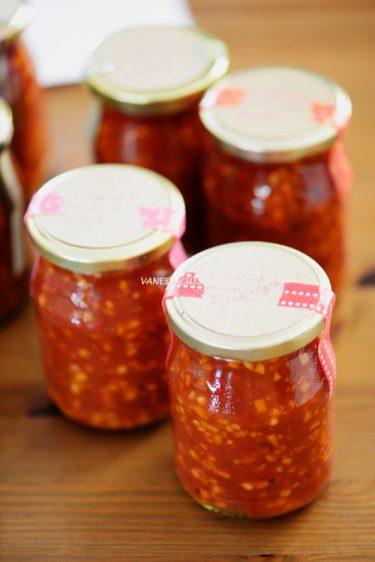recette de Confit de poivrons au gingembre et à l'ail